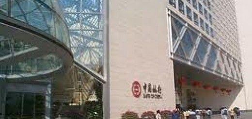 Banco de China