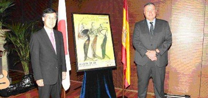 El embajador de Japón en el Festival (Foto Fundación Cante de las minas)