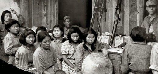 Mujeres esclavas coreanas