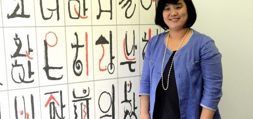 Su Hee-chae, directora del Centro de Cultura de Corea en España (Foto:Mondelo)