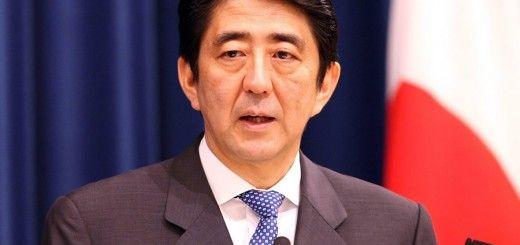 Shinzo Abe, primer ministro nipón