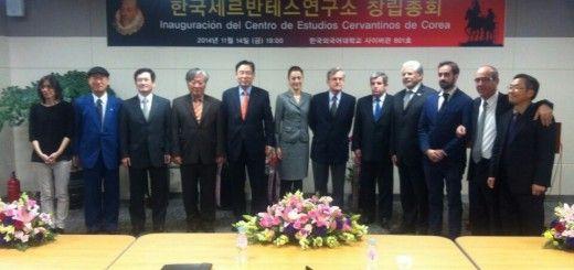 Inauguración del Centro de Estudios Cervantinos de Corea