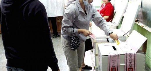 Comicios municipales del 29 de noviembre en Taiwán