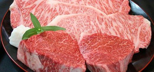 Carne de wagyu
