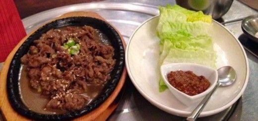 plato-coreano