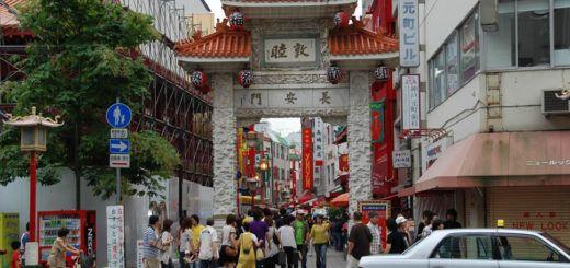 Barrio chino de Kobe