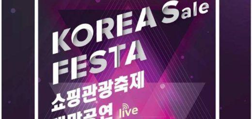 korea-sale-festa