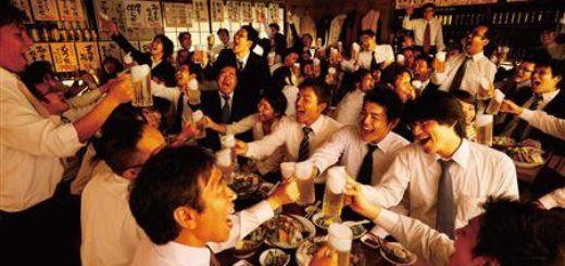 Celebración del Boonen-kai