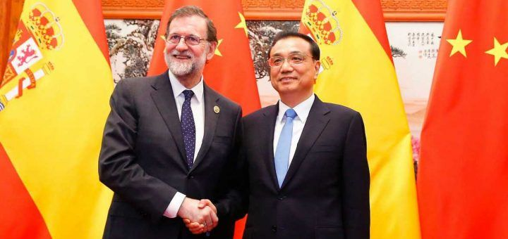 Rajoy en la Cumbre de las Rutas de la Seda. Foto RTVE.