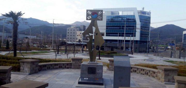 Parque Céspedes en Changwon, Corea del Sur