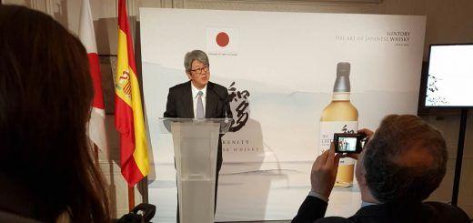El embajador de Japón Masashi Mizukami en el acto de presentación