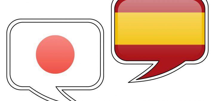 Pactos Japón-España