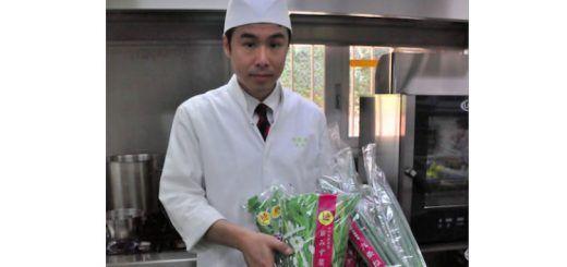 Yoji Satake